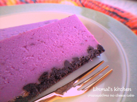 紫芋のチーズケーキ-1.jpg