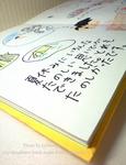 手作り絵本-1.jpg